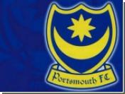 Александр Гайдамак купил английский футбольный клуб