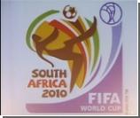 Презентована эмблема следующего Чемпионат мира по футболу