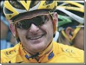 "Победитель ""Тур де Франс"" провалил тест на допинг"