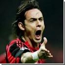 Милан в жеребьевке Лиги, но еще не в ней самой
