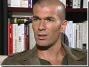 Зидан пересказал оскорбления Матерацци в прямом эфире