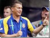 Тренер сборной Украины получил очередное звание