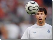 """Мадридский """"Реал"""" переманил звезду """"Манчестер Юнайтед"""""""