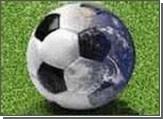 В Греции в день финала чемпионата мира по футболу бастуют букмекеры