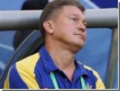 Украинская сборная сохранила тренерский штаб