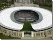 Берлин стал соперником Москвы в борьбе за финал Лиги чемпионов