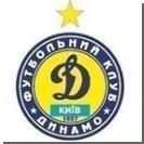 Динамо Киев: абомененты уже в продаже по ценам от 44 до 40 гривень