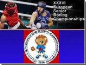 Российские боксеры завоюют медали чемпионата Европы во всех весовых категориях