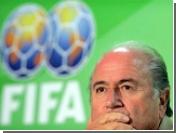 Глава ФИФА сожалеет, что критиковал Иванова