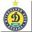 «Динамо» купило грузина