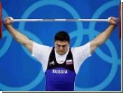 Международная федерация тяжелой атлетики дисквалифицировала Дмитрия Берестова