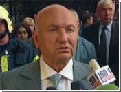 Мэр Москвы оправдал поступок Зидана