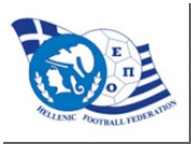 ФИФА отстранила Грецию от участия во всех соревнованиях