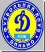 Киевское «Динамо» выкупает Феранадеса