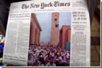 Газету New York Times обвинили в измене