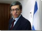 Глава правительства Израиля Ольмерт брал взятки дорогими авторучками