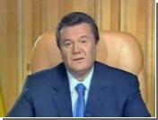 Генпрокурор Украины: Закрытие дела о фальсификации снятия судимостей с Януковича законно