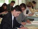 Молодое поколение россиян мечтает пополнить ряды чиновников