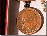 Российский коллекционер пытался вывезти за пределы Украины ордена, медали и рубли