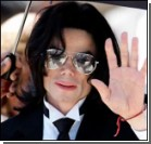 Джексон опроверг слухи о своей смерти