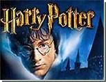 Челябинцы раскупили уже половину билетов на кинопремьеру пятой части приключений Гарри Поттера