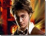 Заключительная книга о приключениях Гарри Поттера в Екатеринбурге была скуплена за несколько часов