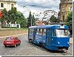 В Львове туристам сдают на прокат трамваи