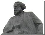 КПРФ: Снос памятника Карлу Марксу равноценен уничтожению православного храма