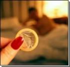 $1 тыс за испытание презервативов