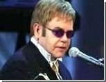 На бесплатный концерт Элтона Джона в Ростове пришли губернатор и полпред