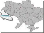 Закарпатские русины просят помощи у Януковича