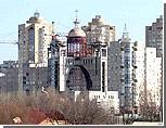 Львовская область деньгами поможет достроить униатский собор в Киеве