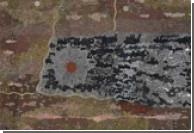 Картину австралийского аборигена продали за 2 миллиона долларов