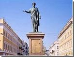 Специальная комиссия займется уточнение названий городских названий Одессы