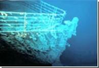 """Затонувший лайнер """"Титаник"""" признали культурным наследием"""