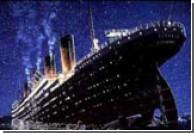 """На аукционе Christie продадут списки пассажиров """"Титаника"""""""