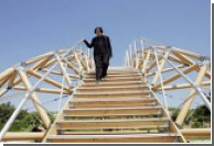 Во Франции построили бумажный мост