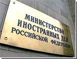 МИД РФ: Россия возмущена нацистским шабашем в Эстонии