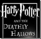 Новую книгу о Гарри Потере сметают с прилавков