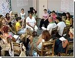 Приднестровские психологи приобщаются к международному курсу социальной конфликтологии