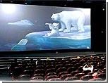 Кинотеатры Львова отдадут в аренду только тем, кто пообещает показывать украинское кино