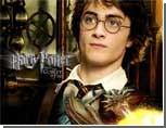 Фанатам Гарри Поттера предстоит бессонная ночь