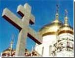 В Запорожской области восстановят православный храм