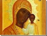 Реставрировать уральские иконы помогут специалисты Эрмитажа
