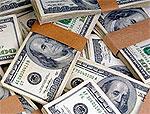 Бюджет американского разведывательного сообщества будет рассекречен