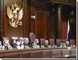 КС России вынесет решение по жалобе относительно законности нормы о численности партий
