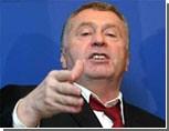 Жириновский раздает избирателям деньги и просит голосовать правильно