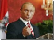 Путин предложил кандидатуры двух губернаторов