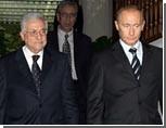 Путин и Аббас обсудят ситуацию на Ближнем Востоке