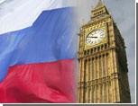 Британия может прекратить выдачу виз россиянам